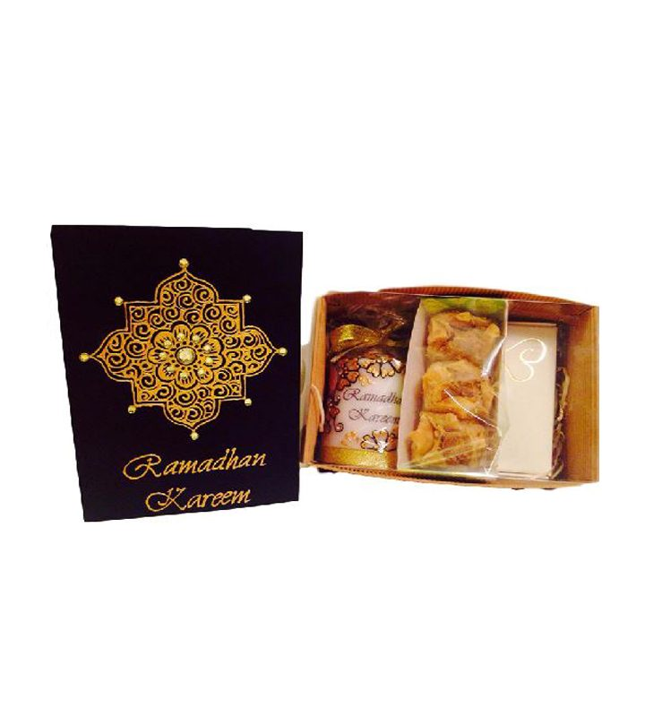 Mini Ramadhan Gift Box221